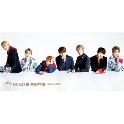 THE BEST OF BTS-JAPAN EDITION-[First Press Limited Edition] (CD+DVD+Deluxe Package)