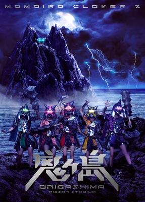 ももいろクローバーZ 桃神祭 2016 〜鬼ヶ島〜LIVE DVD