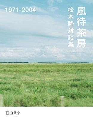松本隆の画像 p1_4