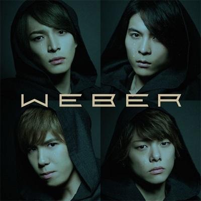 オオカミの涙 【初回限定盤A】 (CD+DVD)