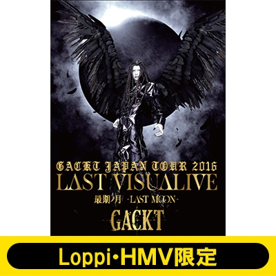 GACKT JAPAN TOUR 2016 LAST VISUALIVE 最期ノ月 -LAST MOON-【プレミアムエディション】 (Blu-ray)《Loppi・HMV限定/数量限定》
