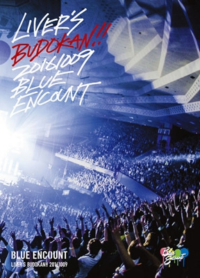 LIVER'S 武道館 【初回生産限定盤】(2DVD+ラバーバンド)