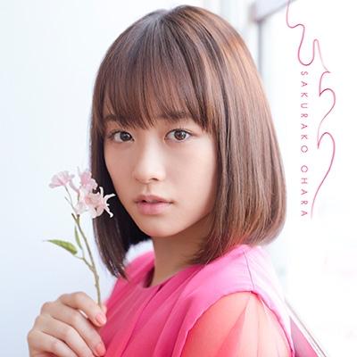 大原櫻子の画像 p1_32