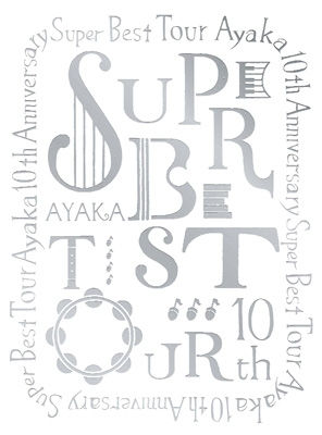 絢香10th Anniversary SUPER BEST TOUR (DVD)