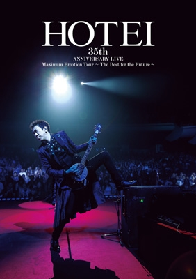 Maximum Emotion Tour 〜The Best for the Future〜(Blu-ray)