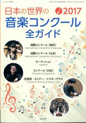 Magazine (Book)