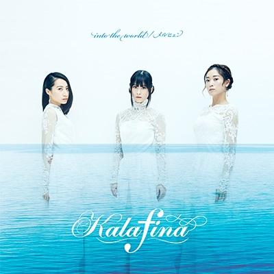 into the world / メルヒェン (12インチシングルレコード)