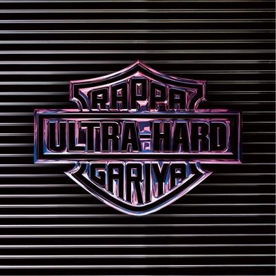 ULTRA HARD (+DVD)
