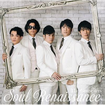 Soul Renaissance 【初回生産限定盤】(+DVD)