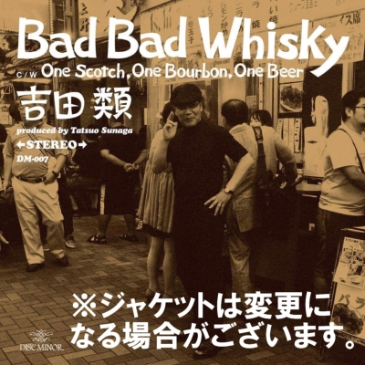 Bad Bad Whisky / One Scotch, One Bourbon, One Beer