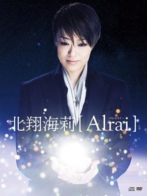 《Loppi・HMV限定》 Alrai 〜エルライ〜【通常BOX】(+DVD)