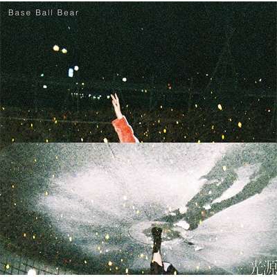 光源 【初回限定盤】 (CD+DVD)