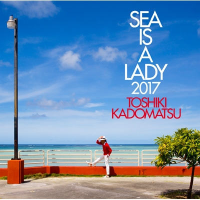 SEA IS A LADY 2017 【初回生産限定盤】(CD+Blu-ray)