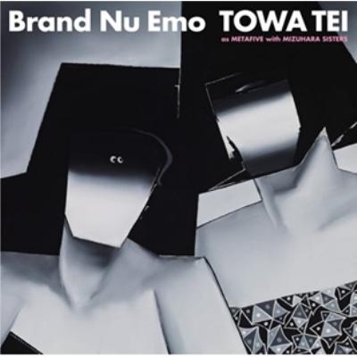 Brand Nu Emo / Brocante (7インチシングル)