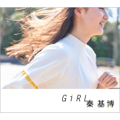 Girl 【初回限定盤】 (CD+DVD)