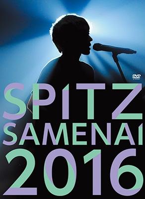 """SPITZ JAMBOREE TOUR 2016 """"醒 め な い"""" (DVD)"""