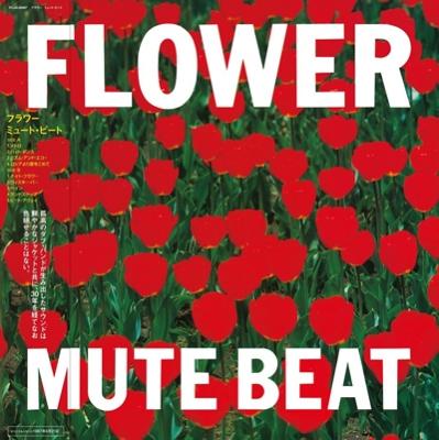FLOWER (アナログレコード)