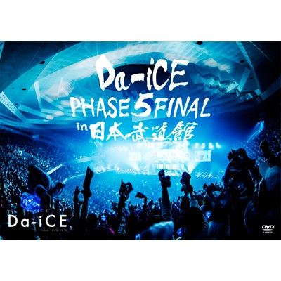 Da-iCE HALL TOUR 2016 -PHASE 5-FINAL in 日本武道館 (DVD)