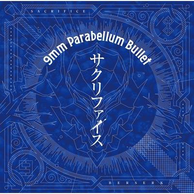 9mm Parabellum Bulletの画像 p1_19