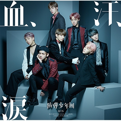 Blood Sweat & Tears Japanese Version [First Press Limited Edition A] (CD+DVD)