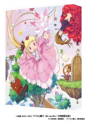 アリスと蔵六の画像 p1_25