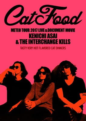 METEO TOUR 2017 LIVE & DOCUMENT MOVIE 『Cat Food』