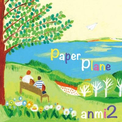 Paper Plane (Hybrid SACD)