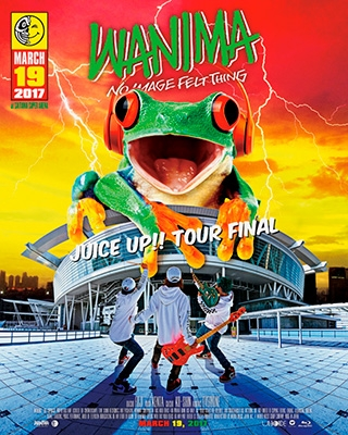 JUICE UP!! TOUR FINAL (Blu-ray)