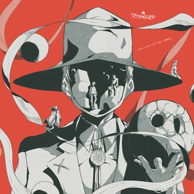 amazarashi LIVE 360°「虚無病」 【初回生産限定盤】