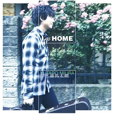 I'm HOME