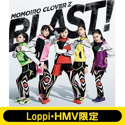 《Loppi・HMV限定 オリジナルリストバンドポーチ付きセット》 BLAST! 【通常盤】
