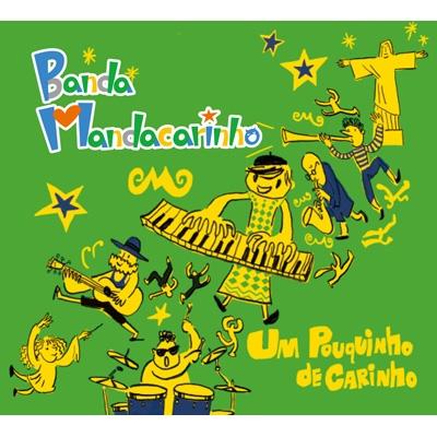 Um Pouquinhode Carinho〜A Little Bit of Love