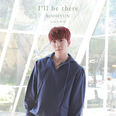 I'll be there (CD+DVD)