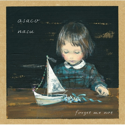 forget me not 【初回生産限定盤】(+Blu-ray)