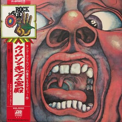 ROCK国内盤アナログ 中古セール (record shop渋谷:2017年12月9日実施)
