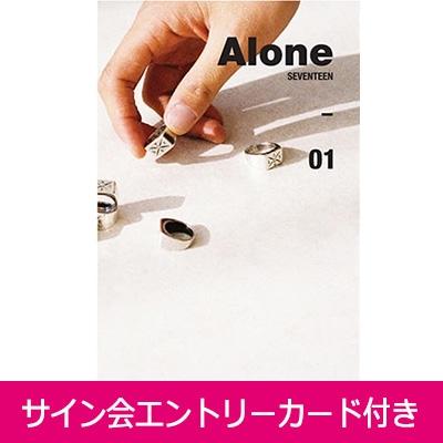 【サイン会エントリーカード付き】 4th Mini Album: Al1 Ver.1 Alone [1]