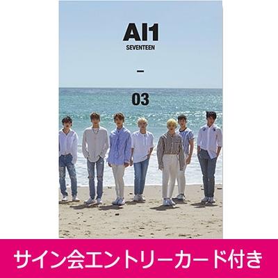 【サイン会エントリーカード付き】4th Mini Album: Al1 Ver.2 Al1 [3]