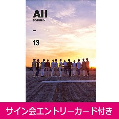 【サイン会エントリーカード付き】4th Mini Album: Al1 Ver.3 All [13]