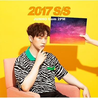2017 S/S 【初回生産限定盤B】