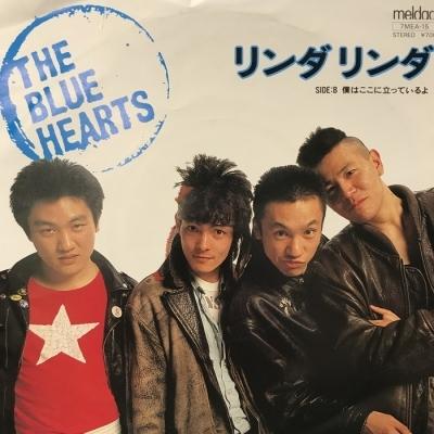 80年代 日本のインディーズ/ロック 中古セール (record shop新宿ALTA:2018年5月4日実施)
