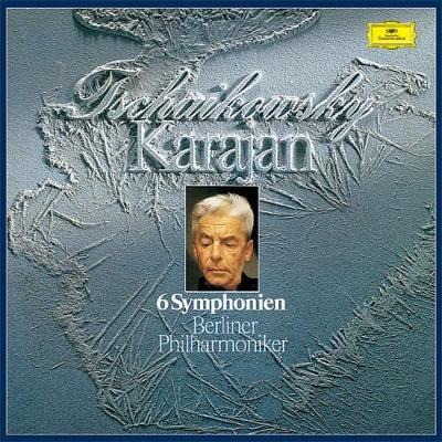 交響曲全集 ヘルベルト・フォン・カラヤン&ベルリン・フィル(3SACD)(シングルレイヤー)