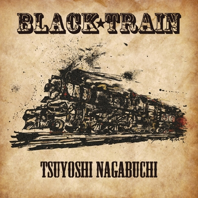 BLACK TRAIN 【初回限定盤】 (CD+DVD)