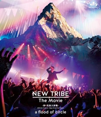 NEW TRIBE The Movie -新・民族大移動-2017.06.11 Live at Zepp DiverCity Tokyo (Blu-ray)