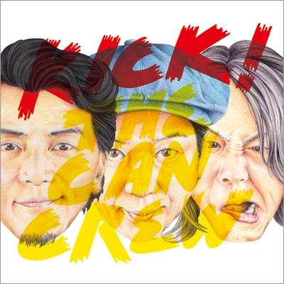 KICK! 【初回限定盤】(+DVD)