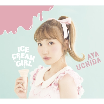 ICECREAM GIRL 【初回限定盤A】(CD+Blu-ray)