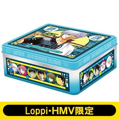 『銀魂』コミックカレンダー2018 缶入り日めくり 〜水魂カレンダー〜【Loppi・HMV限定】A2カレンダーポスター 付き