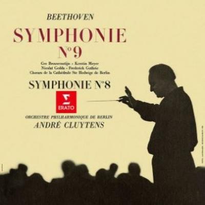 交響曲第9番『合唱』 アンドレ・クリュイタンス&ベルリン・フィル(シングルレイヤー)