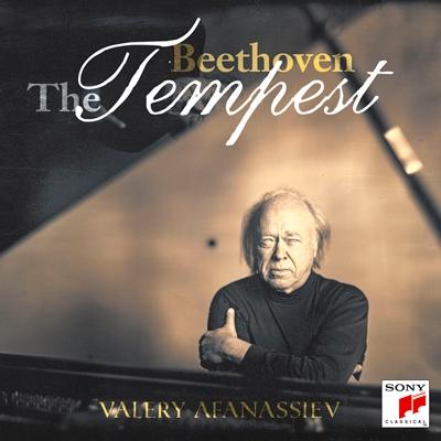 ピアノ・ソナタ第17番『テンペスト』、第7番、第1番 ヴァレリー・アファナシエフ