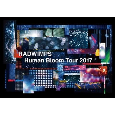 RADWIMPS LIVE Blu-ray 「Human Bloom Tour 2017」 【完全生産限定盤】(Blu-ray+2CD)