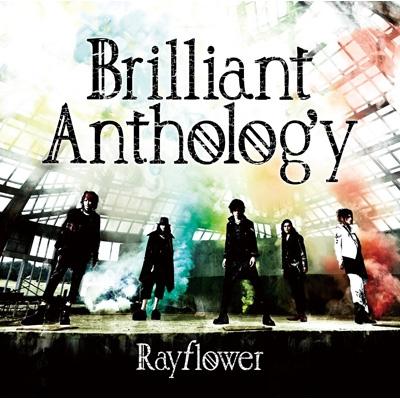 Brilliant Anthology